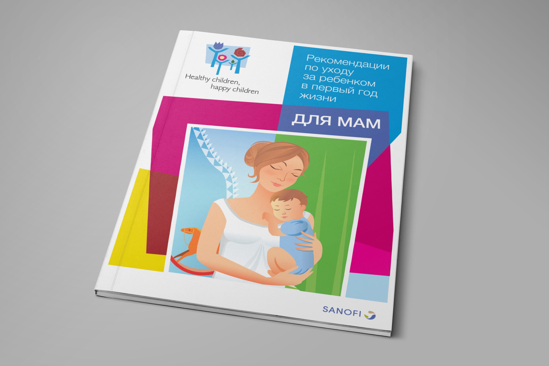 mums_book